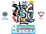 Stracastello 2016